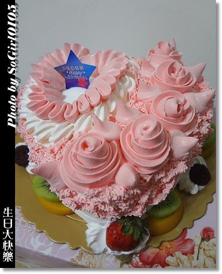 生日大快樂
