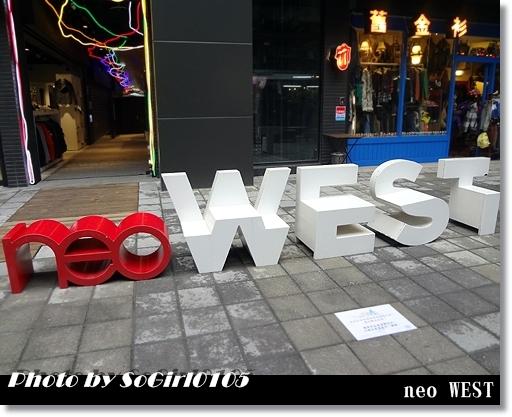neo WEST