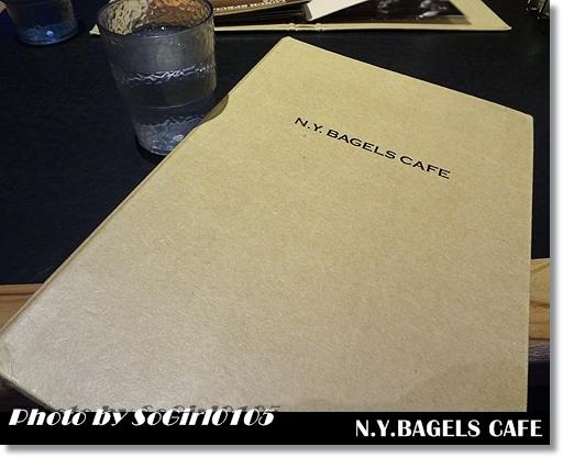 N.Y. BAGLES