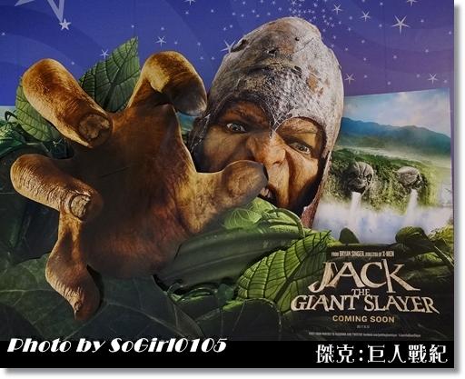 傑克 巨人戰紀
