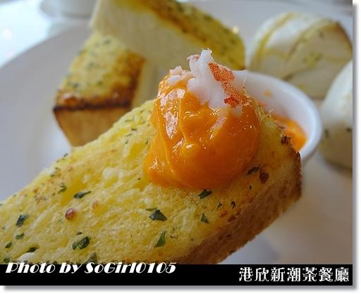 港欣新潮茶餐廳