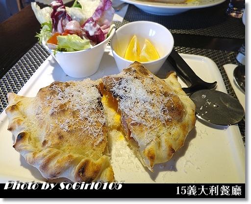 15義大利餐廳