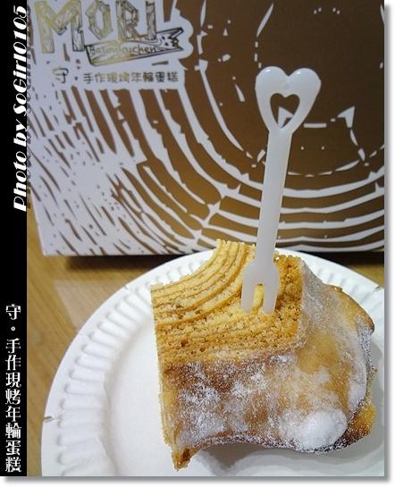 守。手作現烤年輪蛋糕