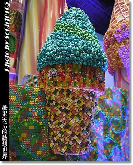 糖果天后的藝想世界