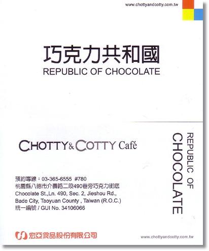CHOTTY & COTTY Cafe