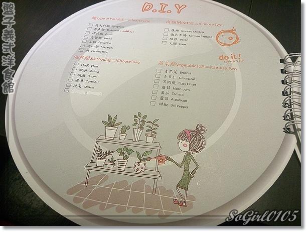 盤子義式洋食館