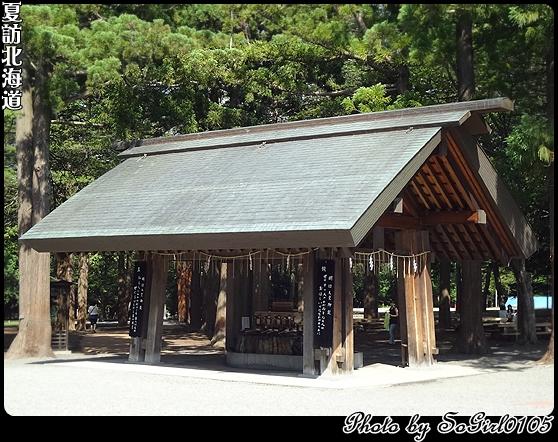 夏訪北海道