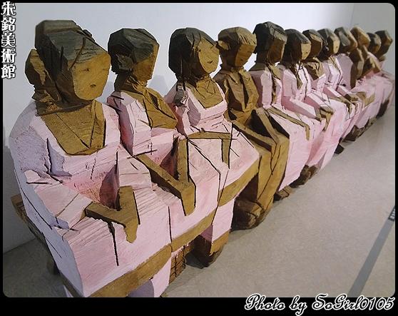 朱銘美術館
