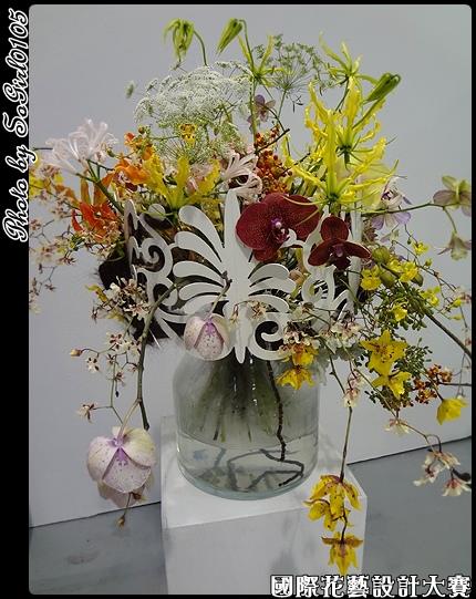 國際花藝設計大賽