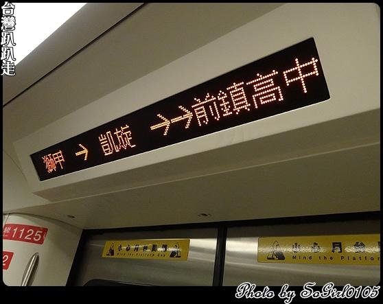 台灣趴趴走