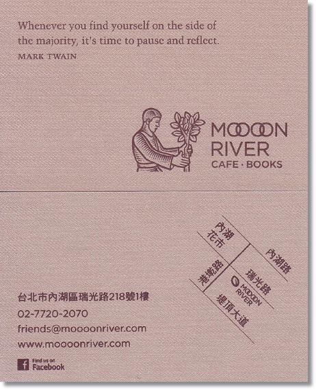 MOOOON RIVER