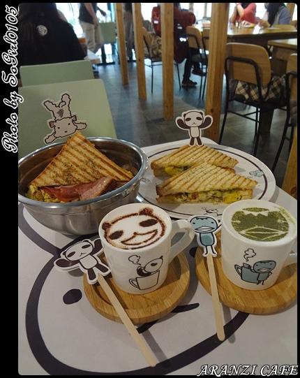 ARANZE CAFÉ