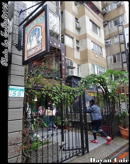 Dayan Cafe