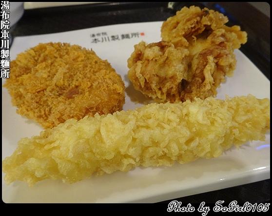 湯布院本川製麵所