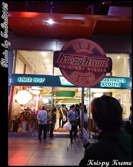 Krispy Kreme