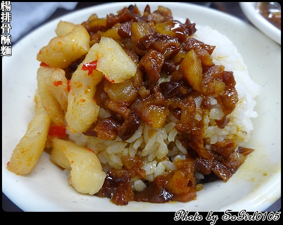 楊排骨酥麵