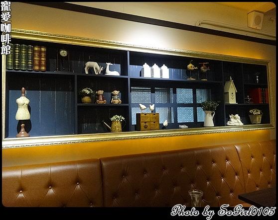 寵愛咖啡館