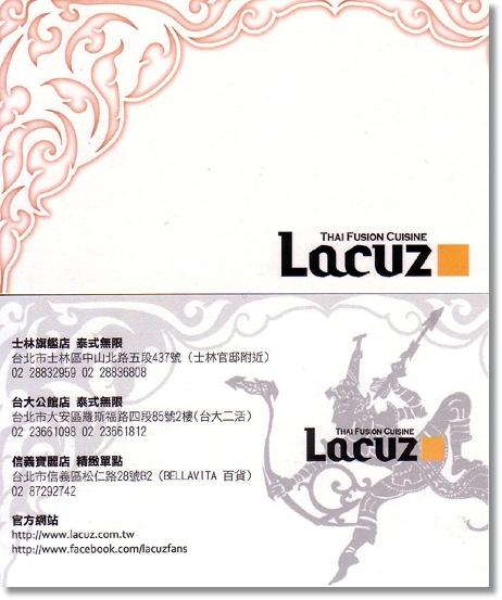 LACUZ