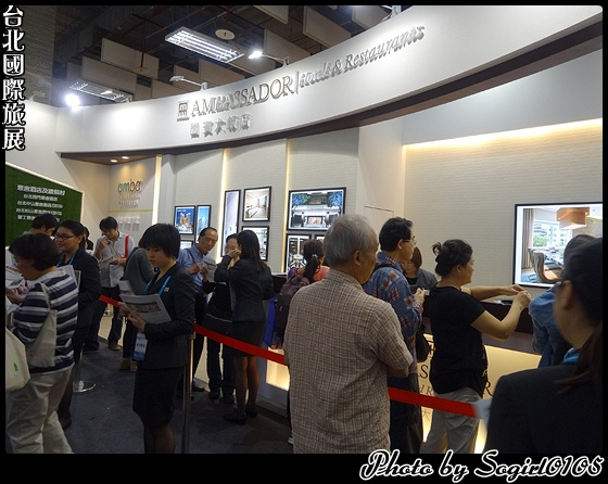 台北國際旅展
