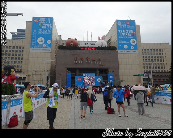 臺北富邦馬拉松