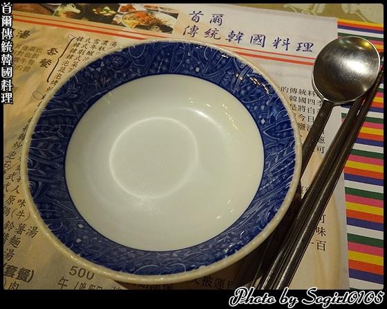 首爾傳統韓國料理