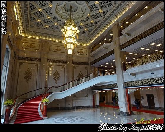 國家戲劇院