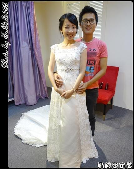 婚紗照定裝