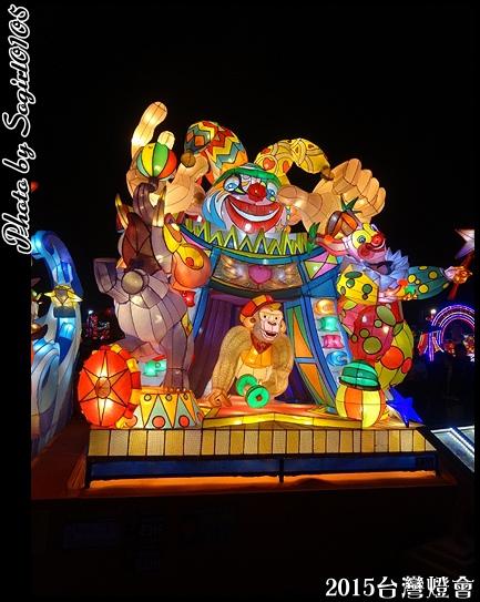 2015台灣燈會