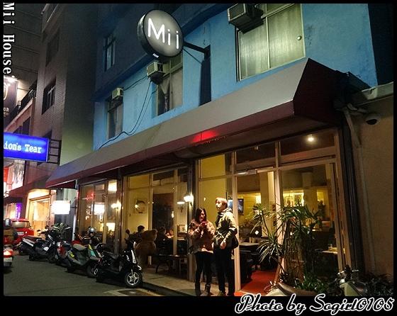 Mii House