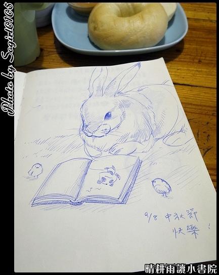 晴耕雨讀小書院
