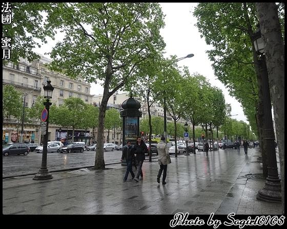 法國˙蜜月
