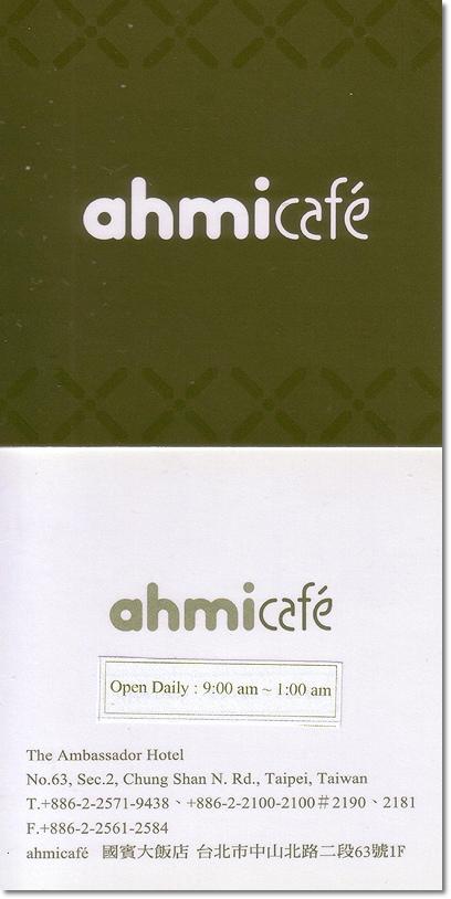 ahmicafe