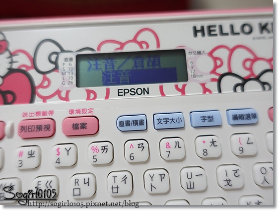 HELLO KITTY標籤機