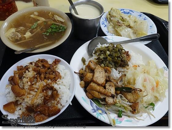 魯肉飯專賣店