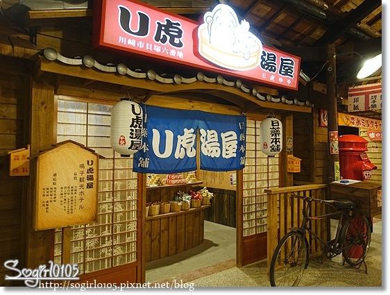 日藥本舖博物館