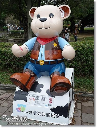 2015樂活熊城市嘉年華