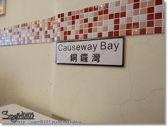 風華港式茶餐廳