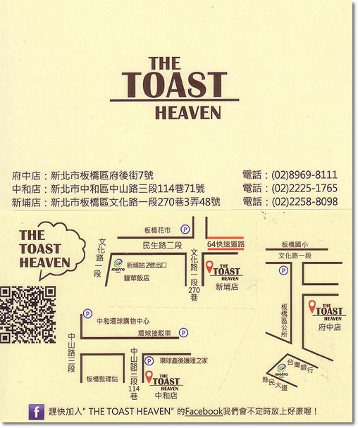 The Toast Heaven