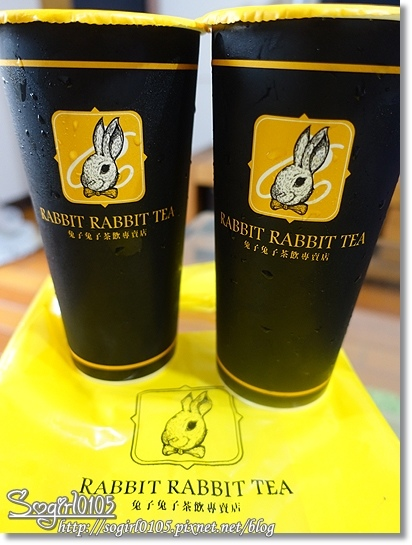 RABBIT RABBIT TEA