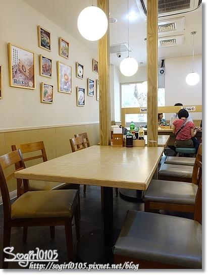 大安森林食堂