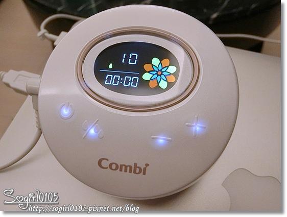Combi自然吸韻雙邊吸乳器