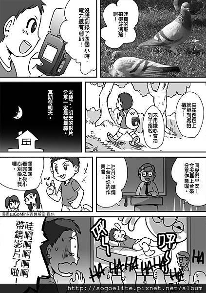 【新銳連合】軍警用 微錄機 PD77 _2.jpg