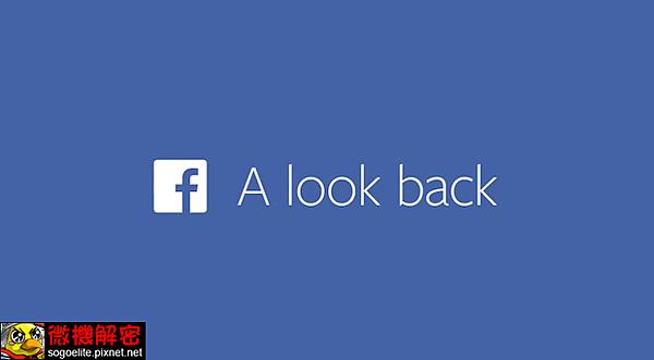 lookback1