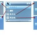 SJ4000 Menu_Page7.jpg