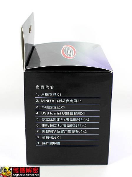 包裝盒側面.JPG
