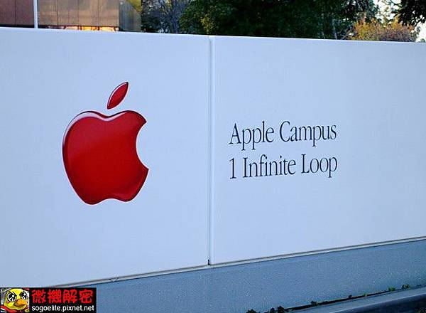 apple-campus-624x457