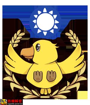 網頁用_警徽