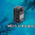 MD10 WiFi