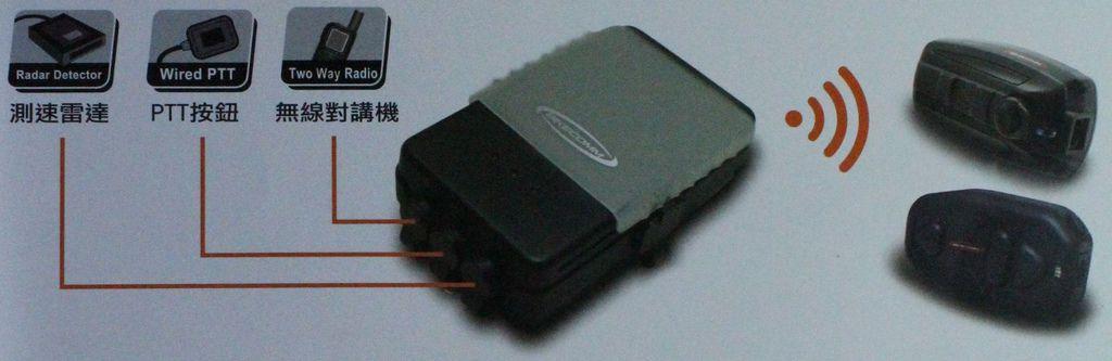 產品DM2.jpg