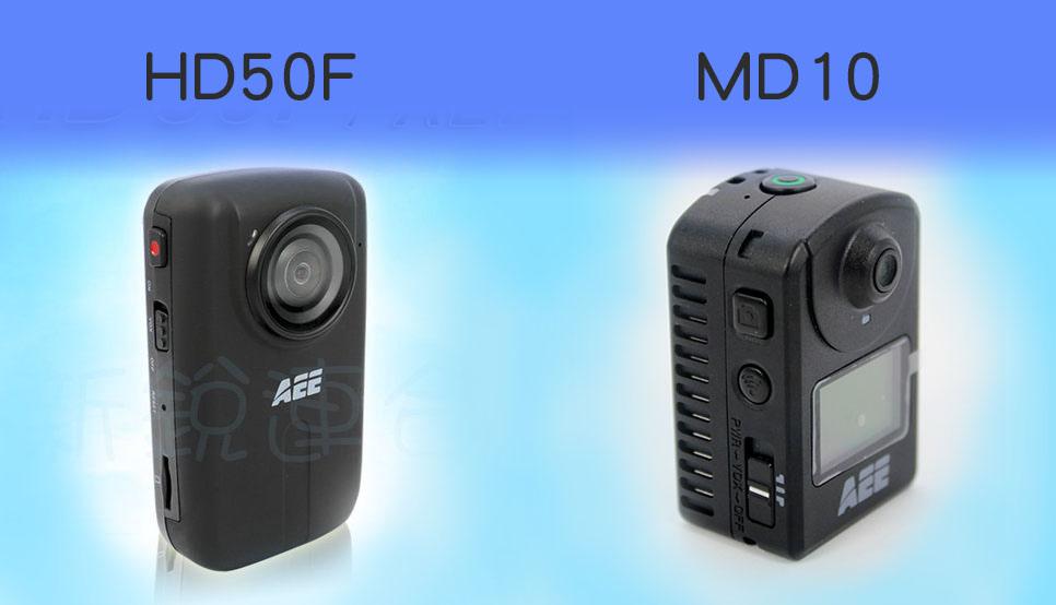 MD10_50F_產品圖.jpg
